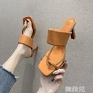 夾腳拖鞋 仙女風性感高跟外穿拖鞋女夏季新款時尚休閒單鞋套趾拖鞋子女 韓菲兒