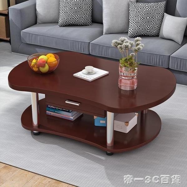 茶幾現代簡約歐式實木客廳茶幾北歐小戶型桌子橢圓雙層迷你小茶幾【帝一3C旗艦】YTL