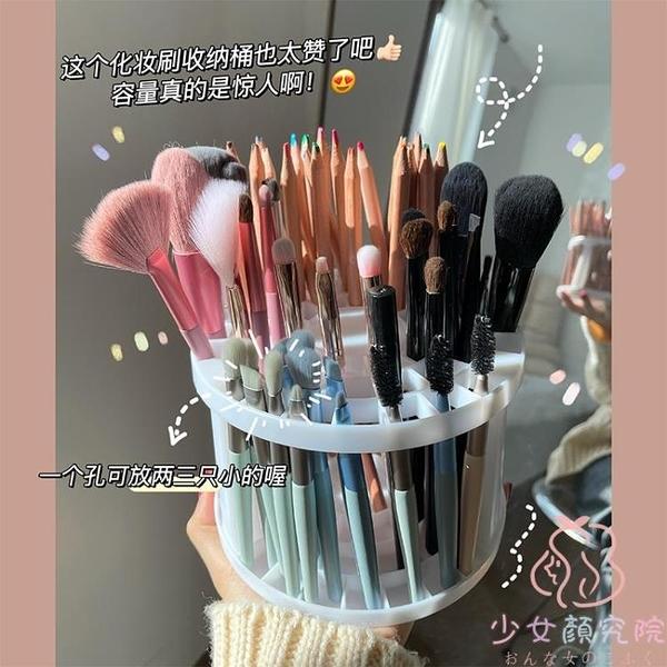 化妝刷收納桶簡約彩妝美妝工具刷子筆筒插筆架【少女顏究院】