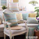 木有年輪幾何簡約棉麻抱枕 復古懷舊棉麻靠枕 沙發辦公室腰枕靠墊 NMS快意購物網