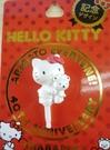 【震撼精品百貨】Hello Kitty 凱蒂貓~KITTY耳機防塵塞-40周年抱熊(白)