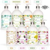 Institut Karite Paris 巴黎乳油木 花園香氛液體皂 1000ml 多款可選 台灣公司貨《小婷子》