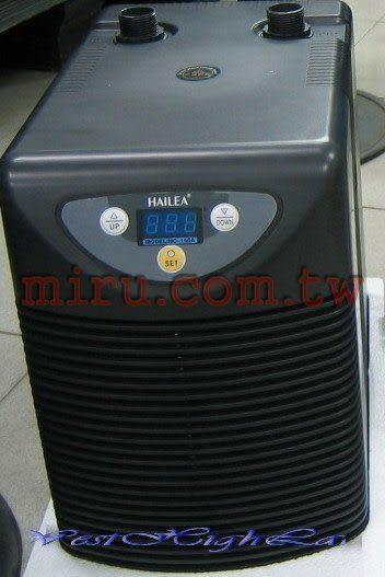 【西高地水族坊】HAILEA海利 冷卻機、冷水機HC-500A