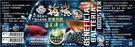 台灣海鯊 【海鯊 究極效能 菌王傳說 300克】 龍魟魚種均適用 去臭味 活化水質 魚事職人
