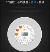 隨身CD機 小霸王E100無線藍芽cd碟片復讀機迷你小型便攜式CD-ROM播放機器MP 暖心生活館