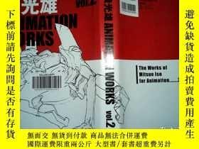 二手書博民逛書店日版罕見磯光雄 ANIMATION WORKS vol.2 磯光