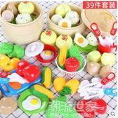 兒童切水果玩具過家家廚房組合蔬菜寶寶男孩女孩切切蛋糕切樂套裝MBS『潮流世家』