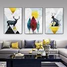 壁畫 北歐客廳裝飾畫三聯畫ins風現代簡約沙發背景牆掛畫壁畫抽象牆畫T