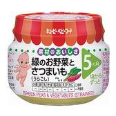 日本KEWPIE 野菜紅薯泥70g (5個月以上適用)