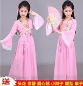 兒童古裝漢服仙女公主裙古箏表演服古代唐裝漢服貴妃服小女孩古裝「錢夫人小鋪」