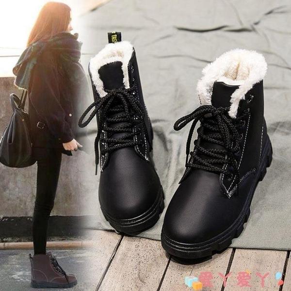 馬丁靴 冬季馬丁靴女2021新款百搭韓版學生保暖棉鞋英倫風短筒雪地靴 愛丫愛丫