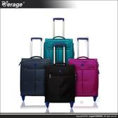 【VERAGE】24吋 超輕量化TSA海關鎖商務旅行箱/行李箱379-1324