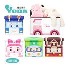 [ 公司貨再贈禮 ] YoDa救援小英雄波力收納箱(四入組) 贈騎士堡3HR兒童通行證 (市價750元)