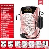 力勤小蜜蜂擴音器教師用無線耳麥藍芽麥克風上課教學專用小型喊話播放大喇叭揚聲器 NMS名購新品