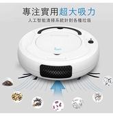 下標24H出貨-USB充電智慧掃地機器人懶人小型家用全自動擦地拖地機三合壹體吸塵器lx 速出