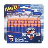 NERF 樂活射擊對戰 Elite 通用吸盤式泡棉子彈 補充包 TOYeGO 玩具e哥