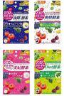 日本 醫食同源 ISDG 232種野菜蔬...
