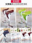 吧臺椅升降椅子酒吧桌椅 現代簡約高腳凳 創意吧凳家用高凳子吧椅  橙子精品