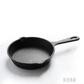 迷你平底鍋寶寶輔食無涂層不粘鍋兒童煎蛋鍋m嬰兒煎鍋小號xy3232【原創風館】