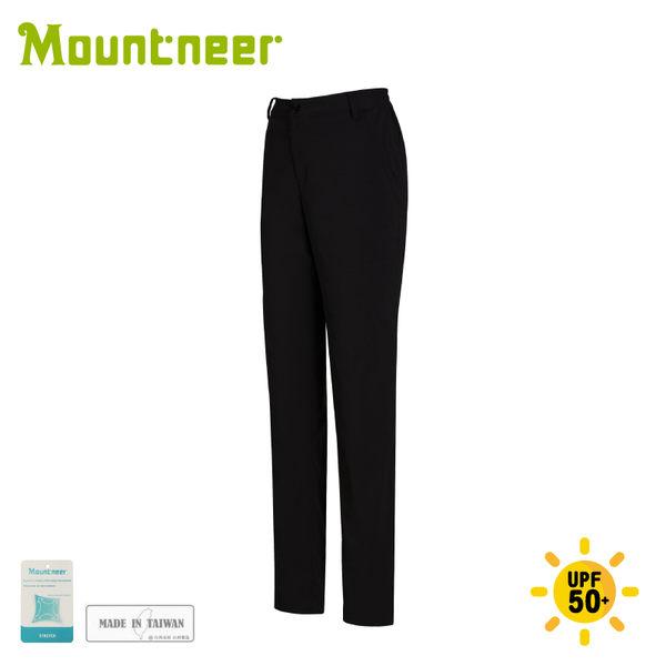 【Mountneer 山林  女 彈性抗UV窄管褲《黑》】21S32/運動褲/彈性褲/排汗褲/登山/吸濕排汗/長褲
