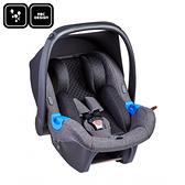 【新品預購9月中到】德國 ABC Design Tulip 提籃式汽車安全座椅-尊爵灰