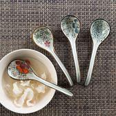 家用陶瓷日式湯勺便攜長柄兒童湯匙創意廚房餐具攪拌勺調羹小勺子【四季生活館】