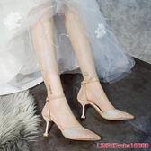 網紅新款涼鞋子女夏一字帶小清新高跟鞋細跟學生韓版百搭少女CY潮流站