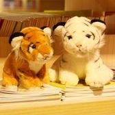 新年好禮 紫譽可愛仿真老虎毛絨玩具布娃娃小老虎公仔兒童玩偶生肖虎送女生