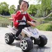 星潮兒童電動車摩托車四輪玩具車可坐人小孩電瓶車寶寶童車1-3歲 igo 全館免運
