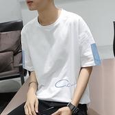 男士短袖 短袖t恤男韓版潮流學生寬鬆五分袖青少年純棉百搭夏季半袖上衣服