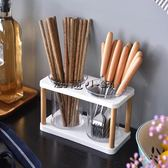 多功能筷子筒創意瀝水筷子籠筷子筒