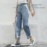 初戀褲女學生牛仔闊腿褲女秋長褲高腰2018新款寬鬆顯瘦韓版直筒褲