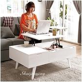 【水晶晶家具/傢俱首選】JM1761-1 尼斯110cm鋼琴烤漆白亮可升降多功能大茶几