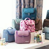 化妝包 旅行洗漱包防水化妝包必備便攜收納袋收納包套裝女大容量旅游用品 【瑪麗蘇】