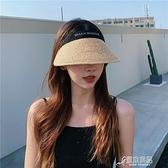 登山帽 防曬時尚網紅遮臉遮陽帽發箍帽子沙灘編織草帽【中秋特惠】