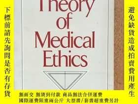 二手書博民逛書店A罕見Theory of Medical Ethics (醫學倫理學)(Robert M. Veatch) (有劃