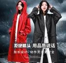 雨衣 時尚雨衣成人防護騎行單人式男女士頭盔加厚雨具外套雨披長款全身 曼慕