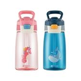兒童水壺邦達兒童水杯小學生防摔吸管式水瓶便攜幼兒園夏天女寶寶水壺直飲  全館免運