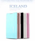 紅米 卡來登 冰晶系列 小米 紅米 保護套(任選2件$900)