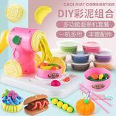 廚房玩具 兒童玩具女孩7-9-12歲女童3456周歲小學生8 冰淇淋創意女寶寶益智T