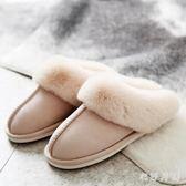冬季棉拖鞋女室內保暖居家情侶拖鞋女冬sd4306【衣好月圓】