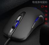 滑鼠有線靜音無聲USB電腦辦公筆記本臺式商務家用電競游戲滑鼠 - 風尚3C