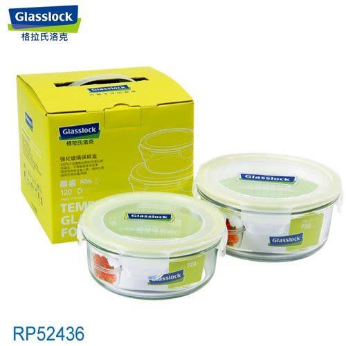 【多禮量販店】《Glasslock 》2件式強化玻璃微波保鮮盒 -RP52436