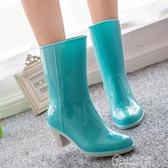 雨靴 時尚韓版新款中筒高跟防滑女式雨鞋加棉拆卸兩用雨靴水鞋膠鞋