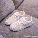 男童鞋子 兒童帆布鞋春季新款皮面女童運動鞋球鞋學生休閒鞋男童小白鞋 星河光年