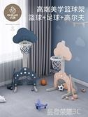 籃球架 貝易籃球架可升降家用室內寶寶投籃男孩球類籃球框2-3歲兒童玩具YTL