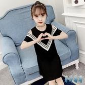 2020新款女童洋裝 學院風超洋氣韓版兒童中大童連身裙 小女孩網紅裙 TR96【男神港灣】