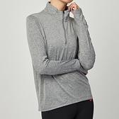 Nike element top hz 女款 灰 立領 休閒 運動 長袖 上衣 CU3221-084
