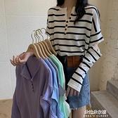 早秋設計感破洞長袖打底衫上衣秋季2020新款寬鬆條紋薄款針織衫女 牛年新年全館免運