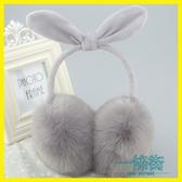 可愛兔耳朵蝴蝶結耳套保暖耳罩女 仿兔毛護耳超大耳暖耳包耳捂